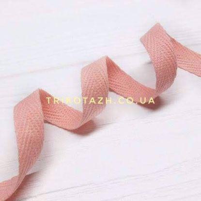 Изображение Киперная лента, Персик