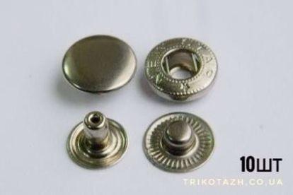 Изображение Кнопка АЛЬФА - 15 мм никель