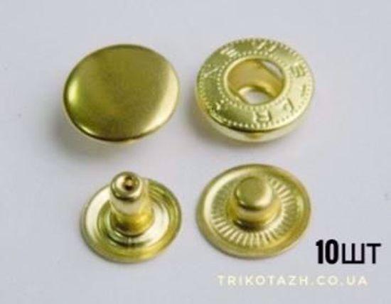 Изображение Кнопка АЛЬФА - 15 мм золото