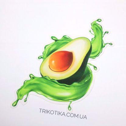 Изображение Аппликация пришивная, Авокадо