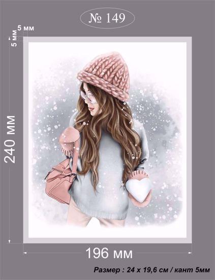 Изображение Аппликация пришивная, Зима